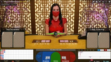 LuckLand Casino Live Baccarat