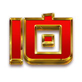 Legandary Sumo Payout Table - symbol 10